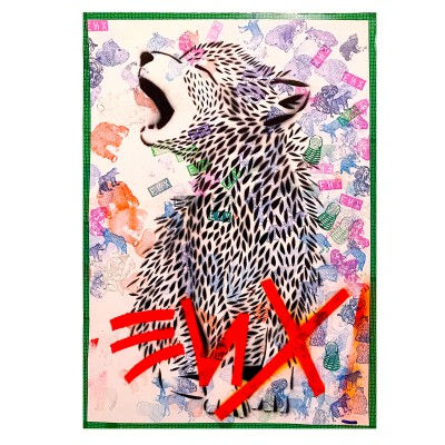 2.-Howling-Wolf-Pup-(ENX-2)-Hand-Cut-Stencil,-Spray-Paint,-Stamps,-Tape-on-Archival-paper -Back-detailing-Signed-frontback-2016 -38-x-50-cm-1500-€