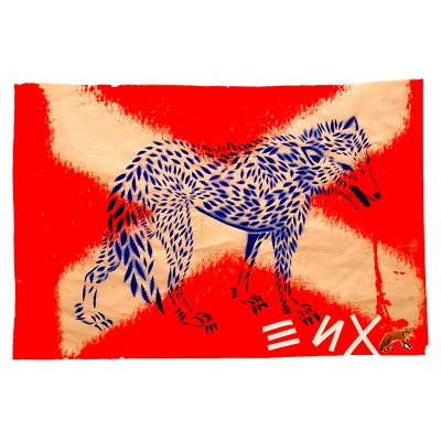 6.-Wolf-on-X-(ENX-6) -Hand-Cut-Stencil,-Spray-Paint,-Stickers,-Silk-Screen-on-Newsprint -Back-detailing-Signed-frontback-2014 -28-x-40-cm-600-€